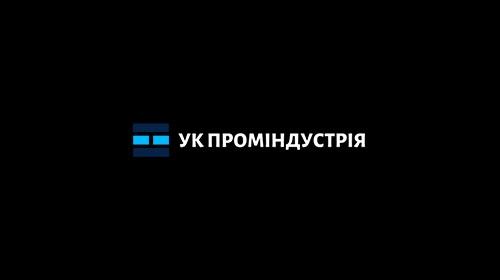 Разработка и создание с нуля сайта компании УК Проминдустрия